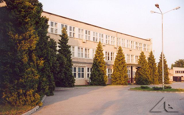"""Budynek przedsiębiorstwa """"Naftgaz""""."""