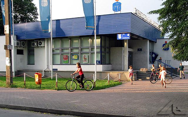 Oddział banku PKO BP przy ulicy Legionów w pobliżu stacji kolejowej